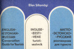 Inglise-eesti-vene turistivestmik = English-Estonian-Russian conversation guide for tourists /Ellen Sillamägi