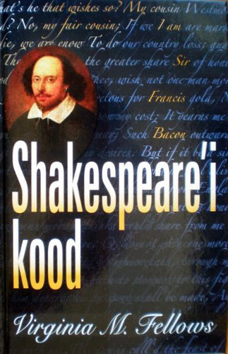 Shakespeare'i kood