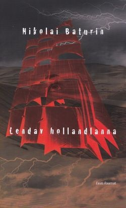 Lendav hollandlanna