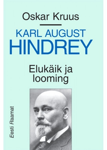 Karl August Hindrey