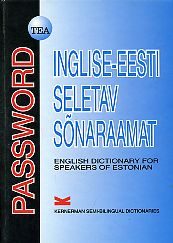 Inglise-eesti seletav sõnaraamat = English dictionary for speakers of Estonian