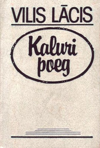 Image result for kaluri poeg
