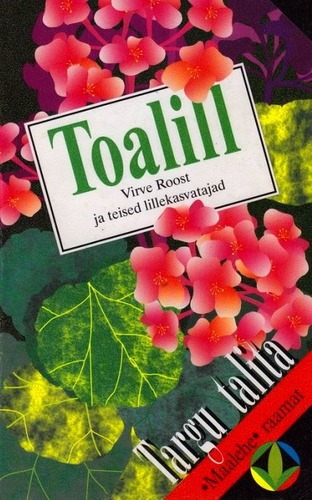 Toalill