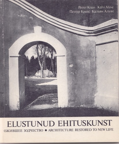 Elustunud ehituskunst (Ожившее зодчество. Architecture Restored to New Life)
