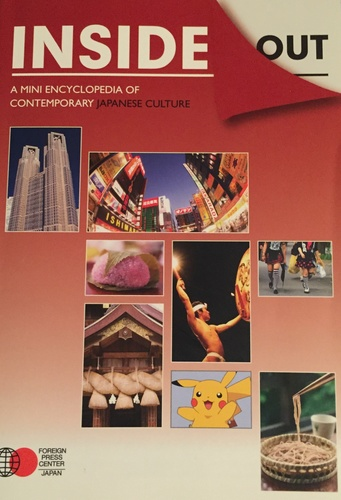 Inside Out - A Mini Encyclopedia Of Contemporary Japanese Culture