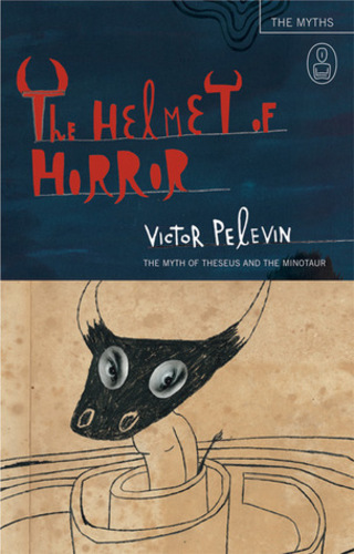 The Helmet of Horror: The Myth of Theseus and the Minotaur