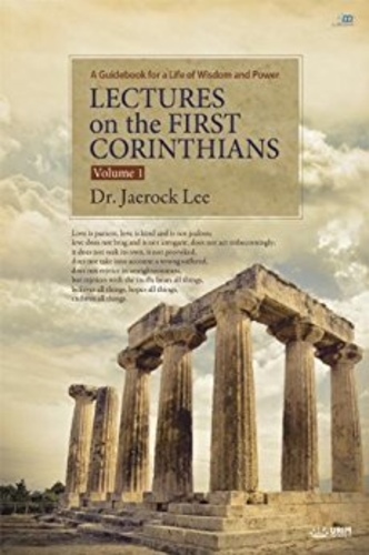 Lectures on the FIRST CORINTHIANS (Vol 1 & 2)