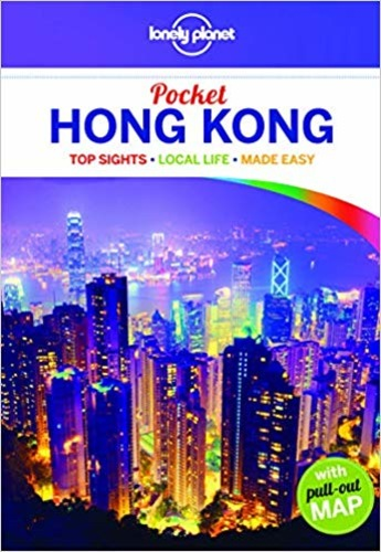 Pocket Hong Kong (Lonely Planet)