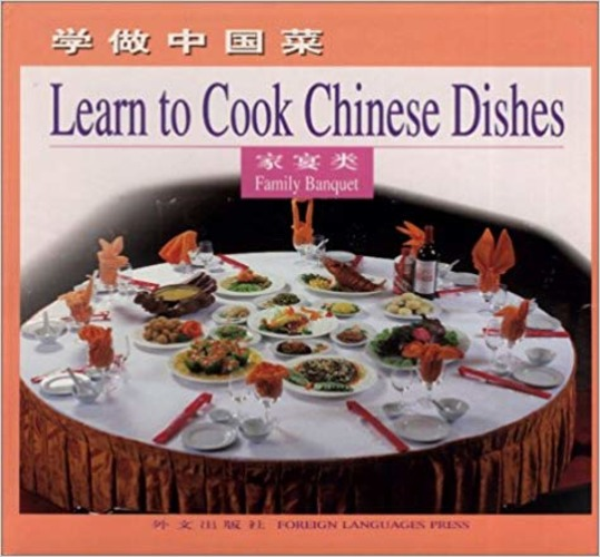 Family Banquet: Learn to Cook Chinese Dishes (Chinese/English edition)