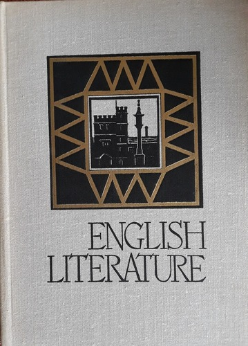 English Literature 8th form English language schools